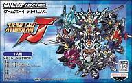 【中古】GBAソフト スーパーロボット大戦J
