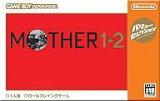 【中古】GBA软件MOTHERI+II [廉价版]【10P25Sep13】【画】[【中古】GBAソフト MOTHERI+II [廉価版]【10P25Sep13】【画】]
