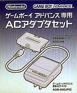 【中古】ゲームボーイアドバンスパーツ GBA専用ACアダプタセット...:surugaya-a-too:10160679