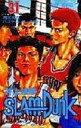 【中古】少年コミック SLAM DUNK 全31巻セット /...