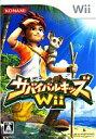 【中古】Wiiソフト サバイバルキッズWii【02P03Dec16】【画】