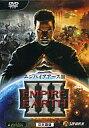 【中古】WindowsXP/Vista DVDソフト ENPIRE EARYH III [日本語版]