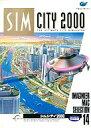 【中古】Mac FDソフト 日本語版 SIMCITY 2000