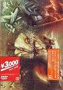 【中古】邦楽DVD Janne Da Arc/ANOTHER STORY CLIPS