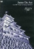 """【中古】邦楽DVD Janne Da Arc / Live 2005 """"Dearly"""" at Osaka-jo Hall 03.27【02P03Dec16】【画】"""
