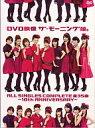 【中古】邦楽DVD モーニング娘。 / DVD映像 ザ モーニング娘。 ALL SINGLES COMPLETE 全35曲〜10th ANNIVERSARY〜 限定版