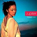 【中古】邦楽CD 平原綾香 / Jupiter〜平原綾香ベス...