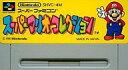 【中古】スーパーファミコンソフト スーパーマリオコレクション (ACG) (箱説なし)【02P03Dec16】【画】