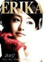 【中古】女性アイドル写真集 沢尻エリカ写真集 ERIKA2007