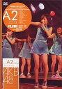 【中古】邦楽DVD AKB48/チームA 2nd Stage「会いたか