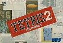 【中古】ファミコンソフト テトリス2+Bombliss (箱説あり)【02P05Nov16】【画】