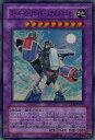 【中古】遊戯王/GLADIATOR'S ASSAULT GLAS-JP041 [SR] : スーパービークロイド-ステルス・ユニオン