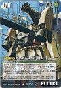 【中古】ガンダムウォー/戦場の女神2 U-370:RX-78GP02A ガンダム試作2号機【O-netpoint】【エントリー0525】