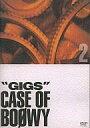 【中古】邦楽DVD GIGS CASE OF BOOWY 2