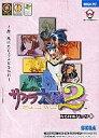 【中古】Windows98/Me/2000/XP CDソフト サクラ大戦2 XP対応パック+