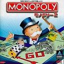 【中古】Win95/98 CDソフト モノポリー2 [完全日本語版] (PLATINUMシリーズ)