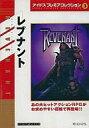 【中古】Win95-Me CDソフト REVENANT 〜アイドス プレミア コレクショ3〜