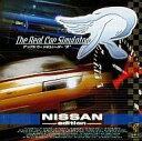 【中古】Win98-XP CDソフト TheRealCarSimulatorRNISSAN EDITIO