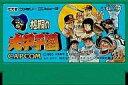 【中古】ファミコンソフト 水島新司の大甲子園 (箱説なし)