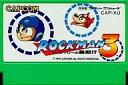 【中古】ファミコンソフト ロックマン3 (箱説なし)