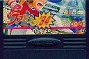 【中古】ファミコンソフト ファミスタ'94 (箱説なし)