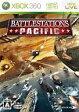 【中古】XBOX360ソフト BATTLE STATIONS : Pacific【02P03Sep16】【画】