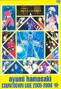 【中古】邦楽DVD 浜崎あゆみ/カウントダウン・ライブ2005-2006 A【05P24Feb14】【画】