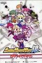 【中古】同人GAME DVDソフト Battle Moon Wars 銀 ザ・ベスト / Werk【02P03Dec16】【画】