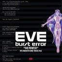 """【中古】アニメ系CD EVE burst error """"THE PERFECT"""""""