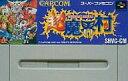 【中古】スーパーファミコンソフト 超魔界村 (ACG) (箱説なし)【02P03Dec16】【画】