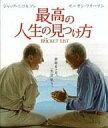 【中古】洋画Blu-ray Disc 最高の人生の見つけ方