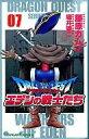【中古】少年コミック 7)ドラゴンクエストVIIエデンの戦士たち / 藤原カムイ