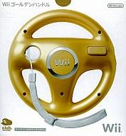 Wii hard Wii Golden handle
