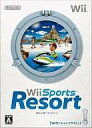 [used] Wii software Wii Sports Resort[Wii motion positive bundling] [10P11Jun13] [image]