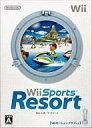 【中古】Wiiソフト Wii Sports Resort[Wiiモーションプラス同梱]【10P13Jun14】【画】