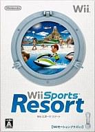Wii Sports Resort, Wii software