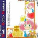 【中古】Win3.1 CDソフト Minky Momo Maniacs