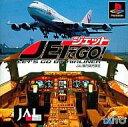 【中古】PSソフト ジェットでGO! JAL機内販売限定版【02P03Dec16】【画】