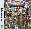 [used] A defense person of the Nintendo DS software dragon quest IX starlit sky [10P06may13] [fs2gm] [image] [10P25Apr13]
