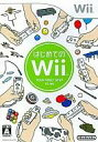 Wii   Wii10 P06may13fs2gm10 P25Apr13
