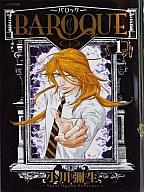 B6 comics BAROQUE(1)fs3gm