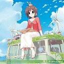 【中古】アニメ系CD 茶太/茶太 Works Best