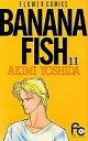 【中古】少女コミック BANANA FISH 全19巻セット / 吉田秋生【10P17may10】