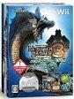 【中古】Wiiソフト MONSTER HUNTER 3- tri- クラシックコントローラPROパック[白]【02P09Jul16】【画】