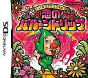 [used] A balloon trip [10P11Jun13] of the love of チンクル with Nintendo DS software color [image]