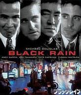 【中古】洋画Blu-ray Disc ブラック・レイン デジタルリマスター版
