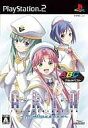 【中古】PS2ソフト ARIA The ORIGINATION[廉価版]