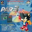 【中古】Win95/98 CDソフト PAR3ユーティリティー【02P09Jul16】【画】