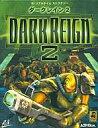 【中古】Win95-98ソフト DARK REIGN 2 [日本語マニュアル付 英語版]