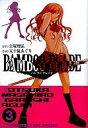 【中古】B6コミック BAMBOO BLADE(3) / 五十嵐あぐり【タイムセール】